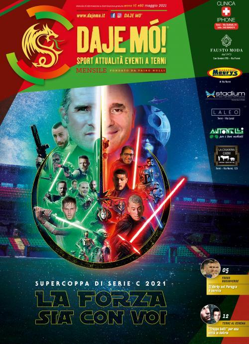 Supercoppa Serie C 2021 – LA FORZA SIA CON VOI!